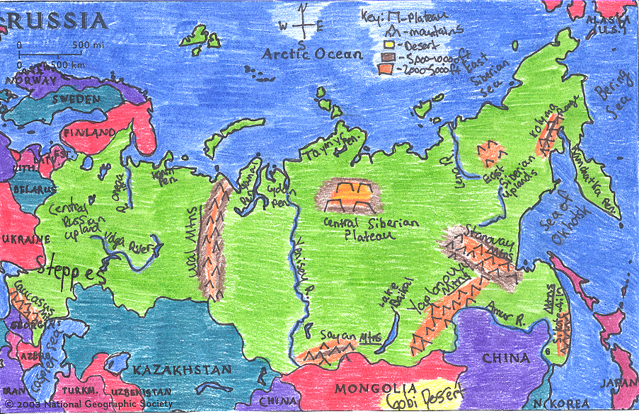 Ljhsmkebalka FrontPage - Physical map of russia
